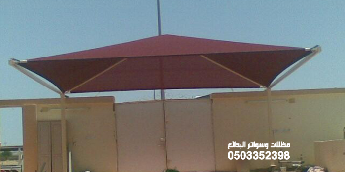 مظلات مداخل , مظلات بلاستيكة , مظلات وسواتر , مظلات القصيم , مظلات الرياض , مظلات البدائع