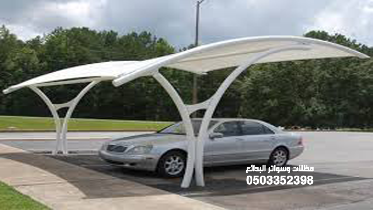 مظلات سيارات اصلية